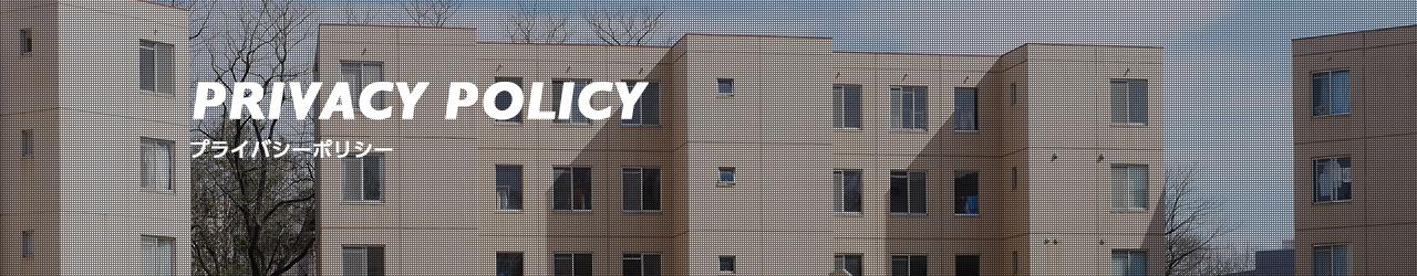 ttl_h2_privacy