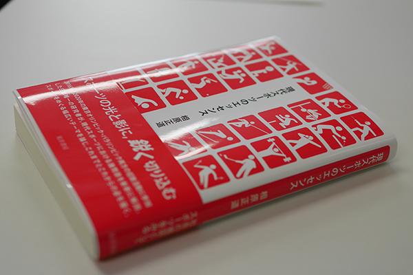 aihara5