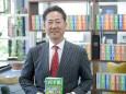 """美しい日本を投資で支える""""自立した投資家""""を増やしたい"""