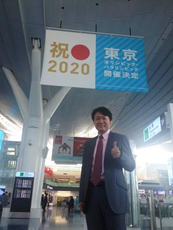 中森_決定後、羽田空港