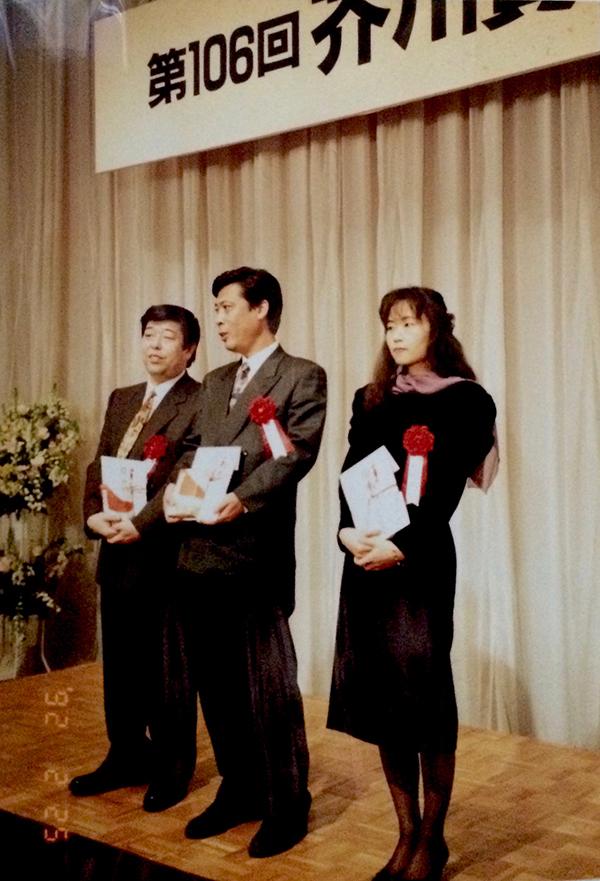 松村_1992芥川賞授賞式